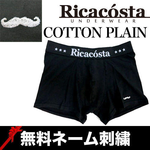 Ricacosta/Mustache COTTON PLAIN ブラック リカコスタ