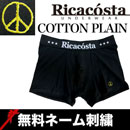 Ricacosta/PEACE COTTON PLAIN ブラック リカコスタ