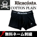 Ricacosta/BONESKULL COTTON PLAIN ブラック リカコスタ
